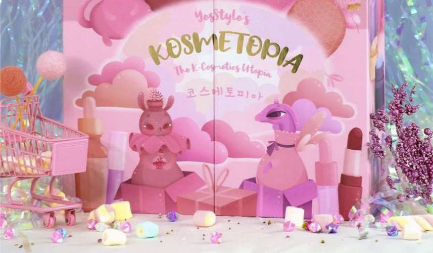 kosmetopia-beauty-advent-calendar