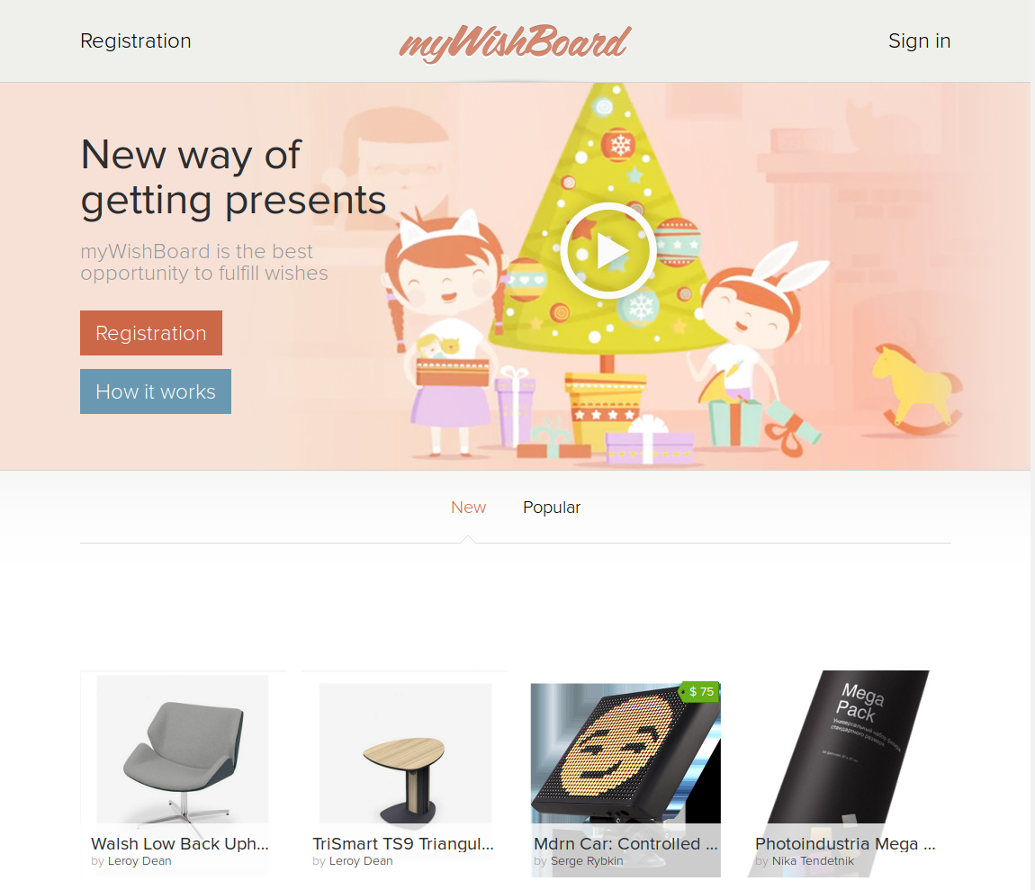 myWishBoard front Page